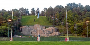 Hill Cumorah Pageant stage